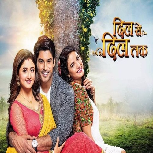 Ek Samay Tu To Meri Dilse Song Download: Dil Se Dil Tak Title Song (Full Version)