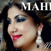 Download Saira Naseem - Mahiya Mp3