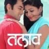 03 Morya Re Bappa Morya Re(VipMarathi.Com)