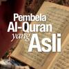 Ceramah Singkat - Pembela Al-Quran yang Asli - Ustadz Ahmad Zainuddin, Lc.