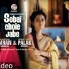 Shobai Chole Jabe IMRAN PALAK MUCHHAL SAIRA New Song 2016