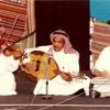 Download طاهر الاحسائي : كلٍ نهار العيد عايد حبيبه Mp3