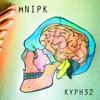 mNIPK - KYPH32 mp3