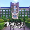 DaebakCast Ep. 6 - Korea Stories, Maplestories, & K-Pop In 5 Years