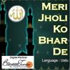 Meri Jholi Ko Bhar De