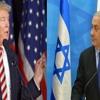 Israel Inspired: Trump & Netanyahu - Behind Closed Doors