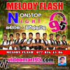 35 - 2 IN ONE - Videomart95.com - Athula Sri Gamage