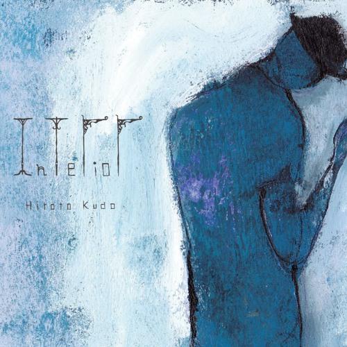 "【2017/03/16 Release】Hiroto Kudo - ""Interior"""