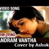 Mandram Vandha || Mouna Ragam || Karaoke Cover || Ashok Sai
