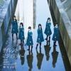Download 欅坂46 - サイレントマジョリティー(90's EuroDance REMIX)