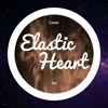 Sia - Elastic Heart | #CorylusCovers ♫♪