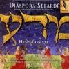 Las Estrellas De Los Cielos - Musica Instrumental: Axerico De Quinze Años (Salónica?)