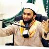 Shan E Mustafa ﷺ By Pir Saqib Shaami By Allah Log - الله لوگ