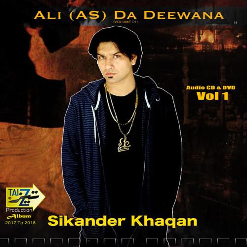 Ali Da Deewana