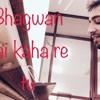 Bhagwan hai kaha re tu | Covered by Shubham Chawla | Sonu Nigam | PK | Aamir Khan