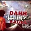 Dahr Ragel | اوبريت مسرحية ضهر راجل