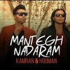 Kamran - And - Hooman - Mantegh - Nadaram - OFFICIAL - VIDEO - 4K - 128k