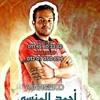 Download مهرجان هتنيك يا مسمار +18 ملوك السعاده هيكسر ديجيهات مصر شغل 2017 Mp3