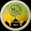 Surat Az-Zukhruf - سُورَةُ الزُّخْرُف | Sheik Abu Omar Al-Mamury