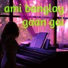 Ami Banglay Gaan Gai - Keyboard Instrumental by Monamie