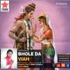 Bhole Da Viah By Preet Athoula | Free Mp3 Download