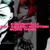 Kuroshitsuji - Vocal Instrumental Mix - Garasu No Hitomi - Movie Theme - Sekai Edit