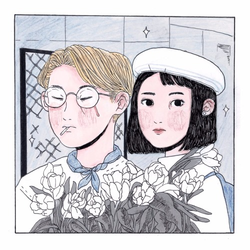 tied together [ep]