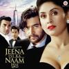 Jeena Isi Ka Naam Hai - DJMaza.Life