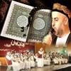 Hajj Marouf Qaranouh (Quran Reciter & Chanter) - Ola Nafeh 7/01/2015