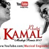 Kamal Khatri Remix 2017 || New
