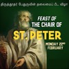 FEB 22 - FEAST OF THE CHAIR OF ST PETER - ENGLISH