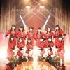 [COVER] Morning Musume。'17 (モーニング娘。'17 )- BRAND NEW MORNING