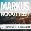 Markus - Искал Тебя (Danny White Remix)