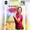 Meinu Bhull Javega Amrita Virk Arsh Records Mp3