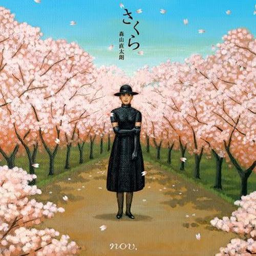 Image result for Moriyama Naotaro - Sakura
