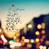 Download سورة البقرة كاملة -  رعد محمد كردي Mp3