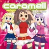Caramell - Caramelldansen (English Version) Official
