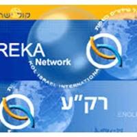 Noticias de Israel y Medio Oriente 21/02/17 KOL ISRAEL