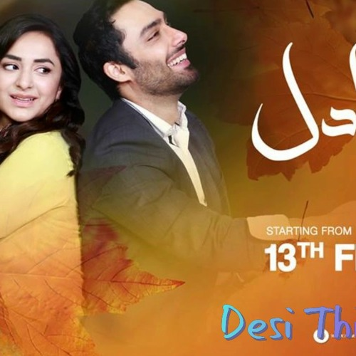 Yeh Raha Dil Full OST - Hum Tv Drama 2017 by Shoaib | Shoaib