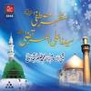 Murtaza (R.A) [Speech Shaykh