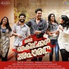 Oru Mexican Aparatha Ivalaro Song Video Tovino Thomas Gayathri Suresh Vijay Yesudas Official Mp3
