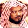 Abasa ( He Frowned )المصحف المرتل (80) - عبس - الشيخ محمد المحيسني