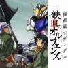 Kana Boon - Fighter [Pejuang] (Malay Adaptation Shorts)(Gundam Iron-Blooded Orphans S2 OP2)