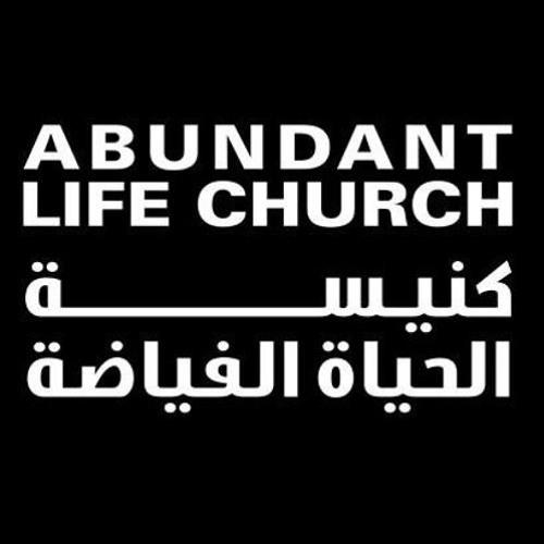 اهمس له _ كنيسة الحياة الفياضة