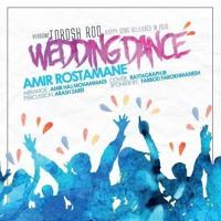 Amir Rostamane -Toroshroo [www.Jigiliz.com]