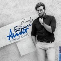 Amir Farjam - Vabastatam [www.Jigiliz.com]