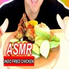 Download ASMR: Indo Fried Chicken | Eating Sounds | MUKBANG | No Talking 닭 튀김 Mp3