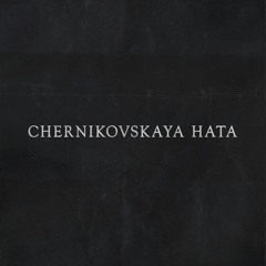 3-e Sentyabrya