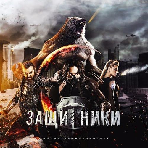 "Dead End (OST ""The Guardians"")"