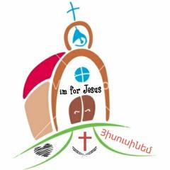 دم يسوع غالي وثمين